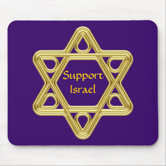 Star of David Gold Mouse Pad