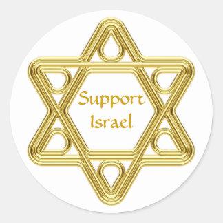 Star of David Gold Round Sticker