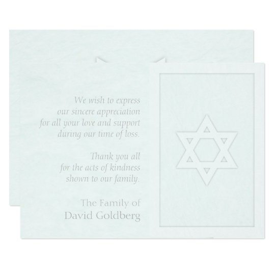 Star of David Memorial Pale Blue Textured card