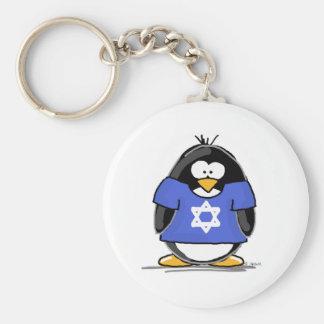 Star of David Penguin Keychain