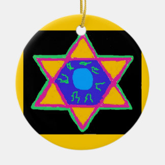 Star of David Round Ceramic Ornament