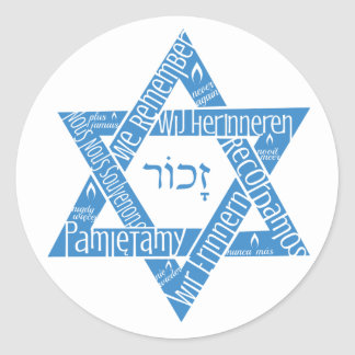 """Star of David """"We Remember - Never Again"""" Classic Round Sticker"""