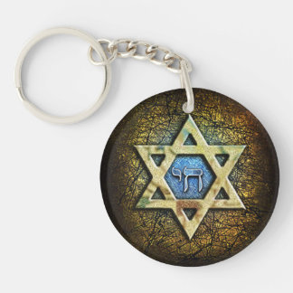 Star of David with Chai Symbol of life in Center Single-Sided Round Acrylic Keychain