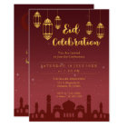 Starry Night Eid Mubarak Party Invitation