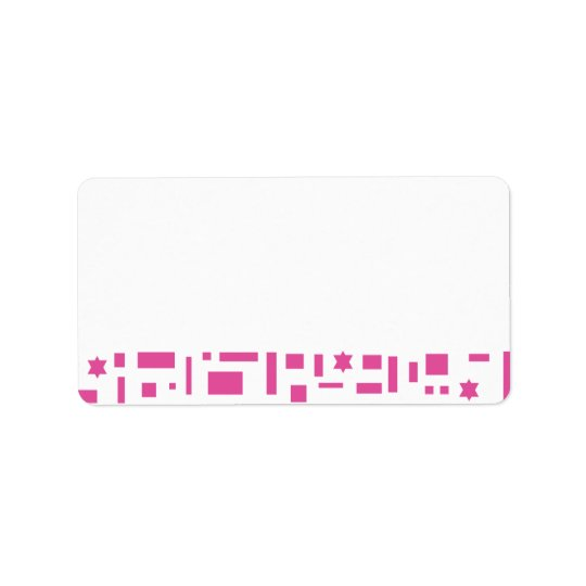 Stars & Squares Bar Mitzvah print your own address Label