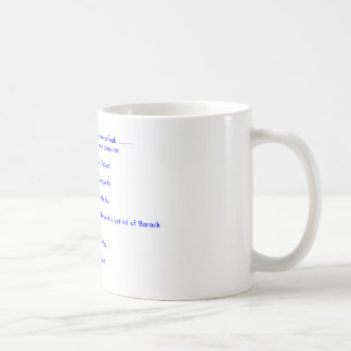 Start each day off with a positive outlook........ basic white mug