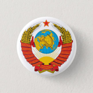 State Emblem of the Soviet Union 1 Inch Round Button