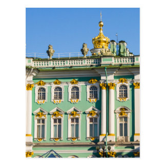 State Hermitage Museum St. Petersburg Russia Postcard