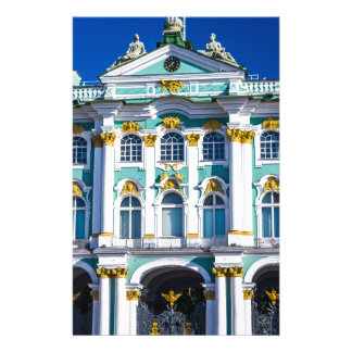 State Hermitage Museum St. Petersburg Russia Stationery Paper