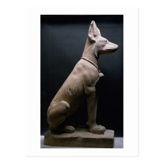 Statue of a Dog, Mesopotamia, c.5000-1000 BC (lime Postcard