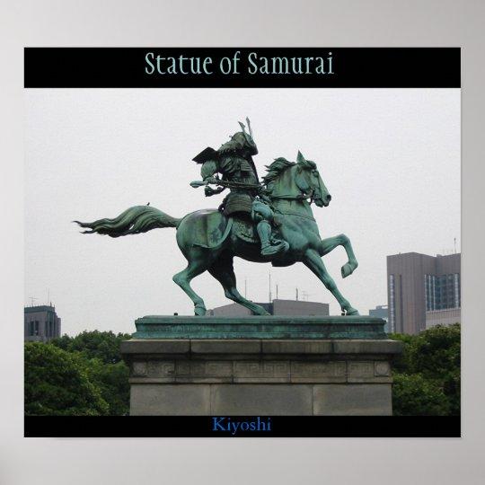 Statue of Katsunoki Masahige Poster