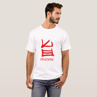 Steamy Japanese Kanji Delicious Red JE men shirt