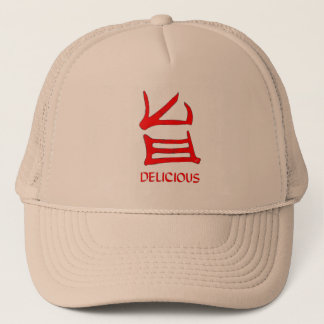 Steamy Japanese Kanji Delicious Red JE trucker hat