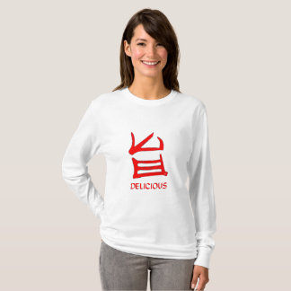 Steamy Japanese Kanji Delicious Red JE women l-slv T-Shirt
