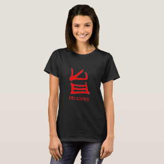 Steamy Japanese Kanji Delicious Red JE women shirt