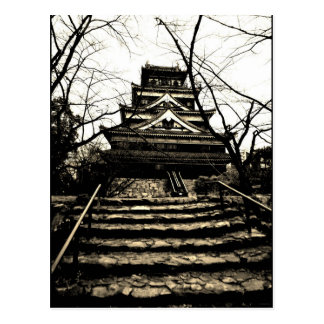 """Steps In Hiroshima"" JTG Art Postcard"