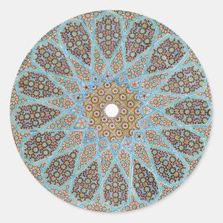Sticker of Islamic Calligraphy