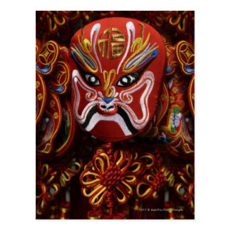 Still life of Chinese mask decoration Postcard