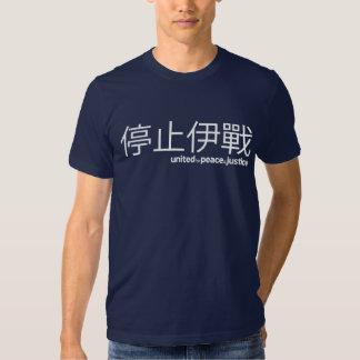 Stop the War Chinese Dark T-Shirt