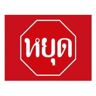 Stop, Traffic Sign, Thailand Postcard