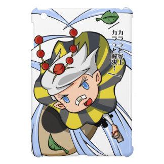 Stopping permission! Empty tsu Kazetarou English Case For The iPad Mini