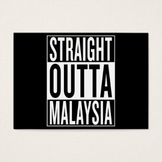 straight outta Malaysia Business Card