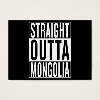 straight outta Mongolia Business Card