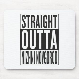 straight outta Nizhni Novgorod Mouse Pad