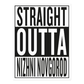 straight outta Nizhni Novgorod Postcard