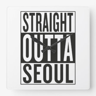 straight outta Seoul Square Wall Clock