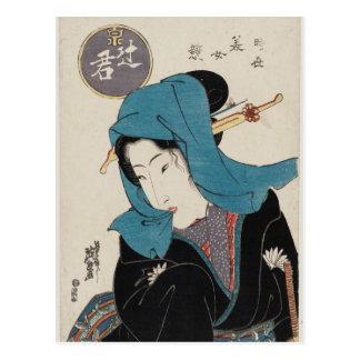 Streetwalker (Tsujigimi) by Keisai Eisen Postcard