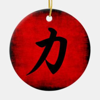 Strength Ceramic Ornament