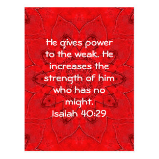 Strength From God Bible Verses Quote Isaiah 40:29 Postcard