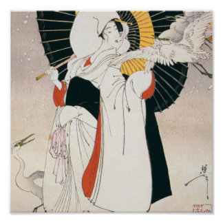 Strikingly beautiful painting of Japanese Woman Poster
