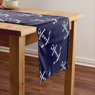 Striped blue white anchor short table runner