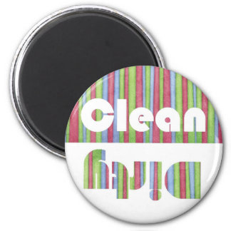 Striped Clean/Dirty Dishwasher Magnet