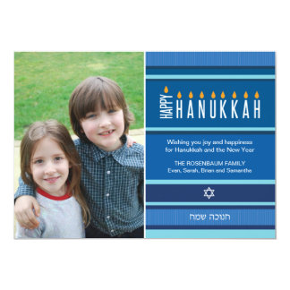 Striped Hanukkah Candles Card