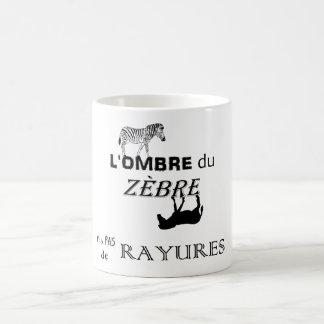 Stripes of the zebra - simple coffee mug