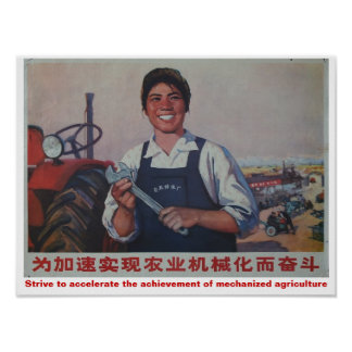 Strive for achievement of mechanized agriculture poster
