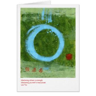 Strong Tao Card