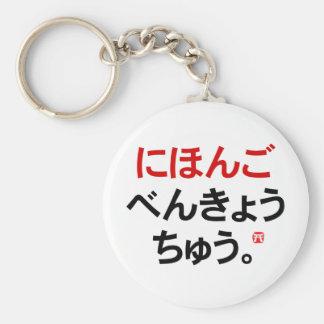 Studying Japanese(Hiragana) Keychains