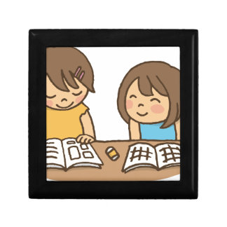 Studying Students Gift Box