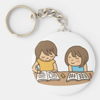 Studying Students Keychain