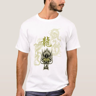 Style of Black Dragon T-Shirt