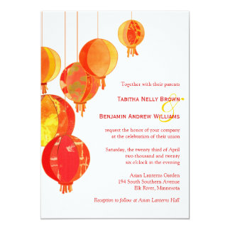 Stylish Asian Lanterns Garden Wedding Invitation