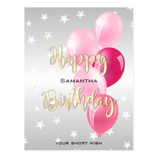 Stylish Starry Happy Birthday and Pink Balloons Postcard