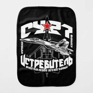 Su-27(Су-27) Burp Cloth Burp Cloth
