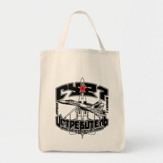 Su-27(Су-27) Grocery Tote Tote Bag