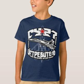 Su-27(Су-27) Kids' Hanes TAGLESSツョ T-Shirt T-Shirt