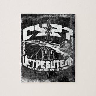 Su-27(Су-27) Puzzle